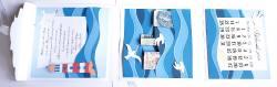 morskie opowieści-kartka ślubna