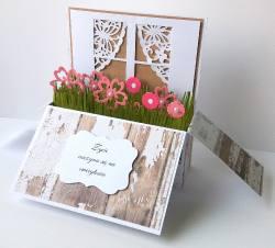 Okno na ogródek-pudełko w kartce